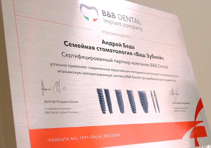 B&B Dental (Italy)